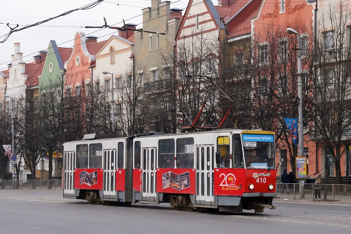 фотообои красочный трамваи калининграда фото каждому них