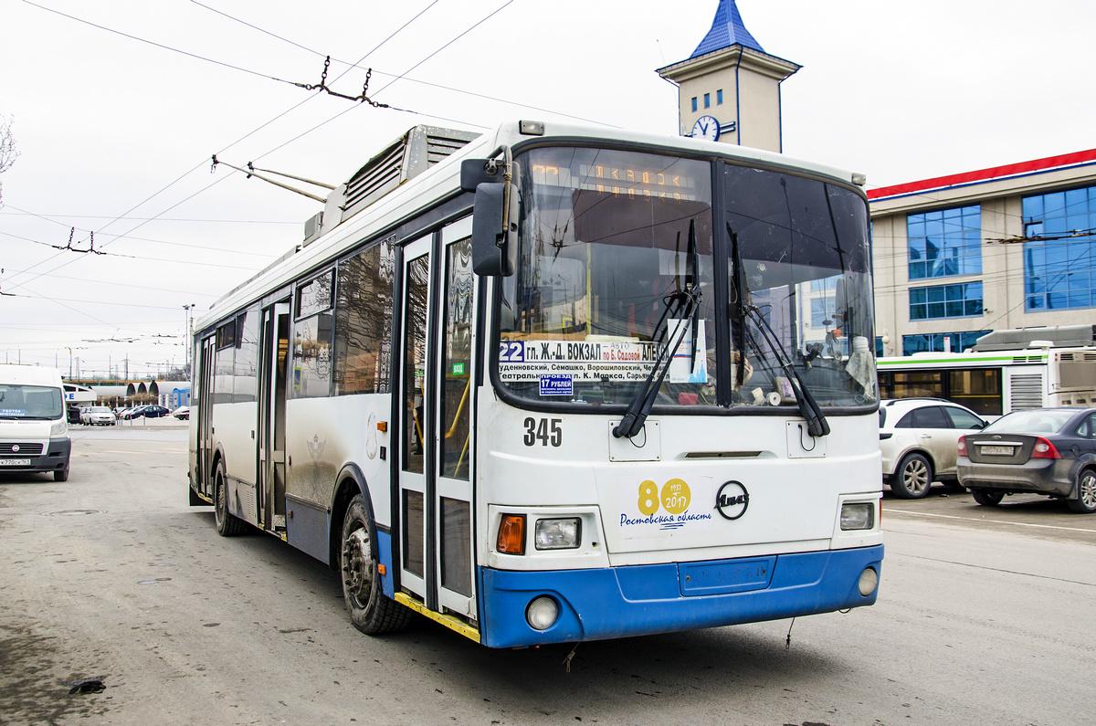 Ростов-на-Дону, ЛиАЗ-52803 № 345