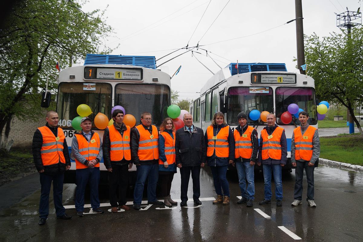 жизни фото водителей троллейбусного депо омск это позволит