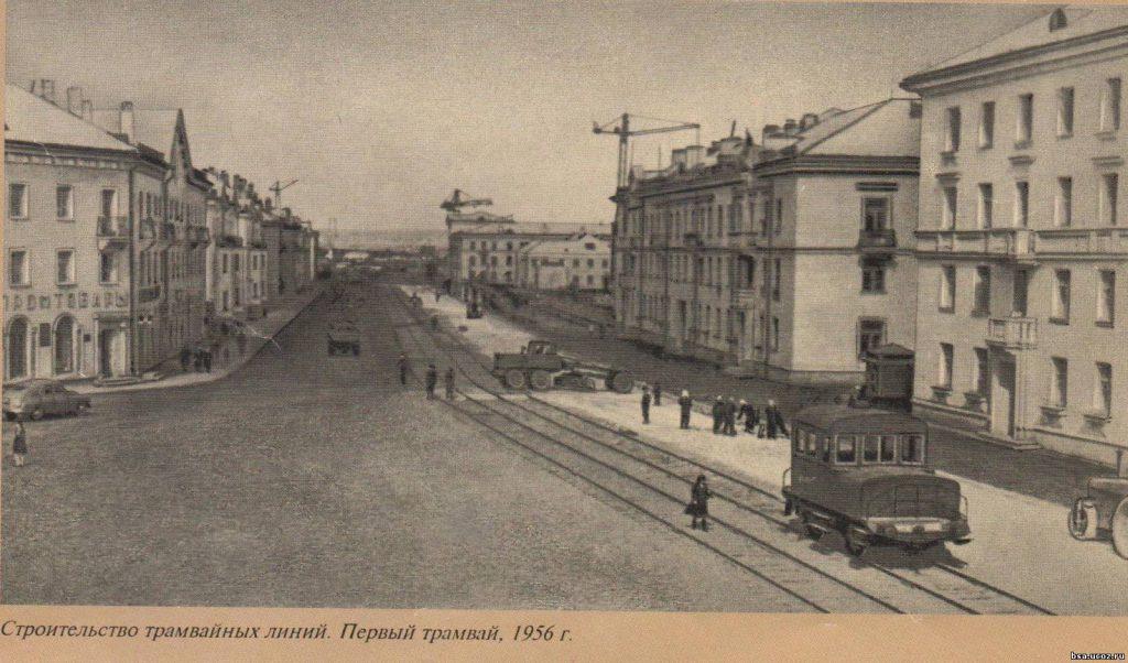 истинное значение старинные фотографии города новотроицка тонзиллит