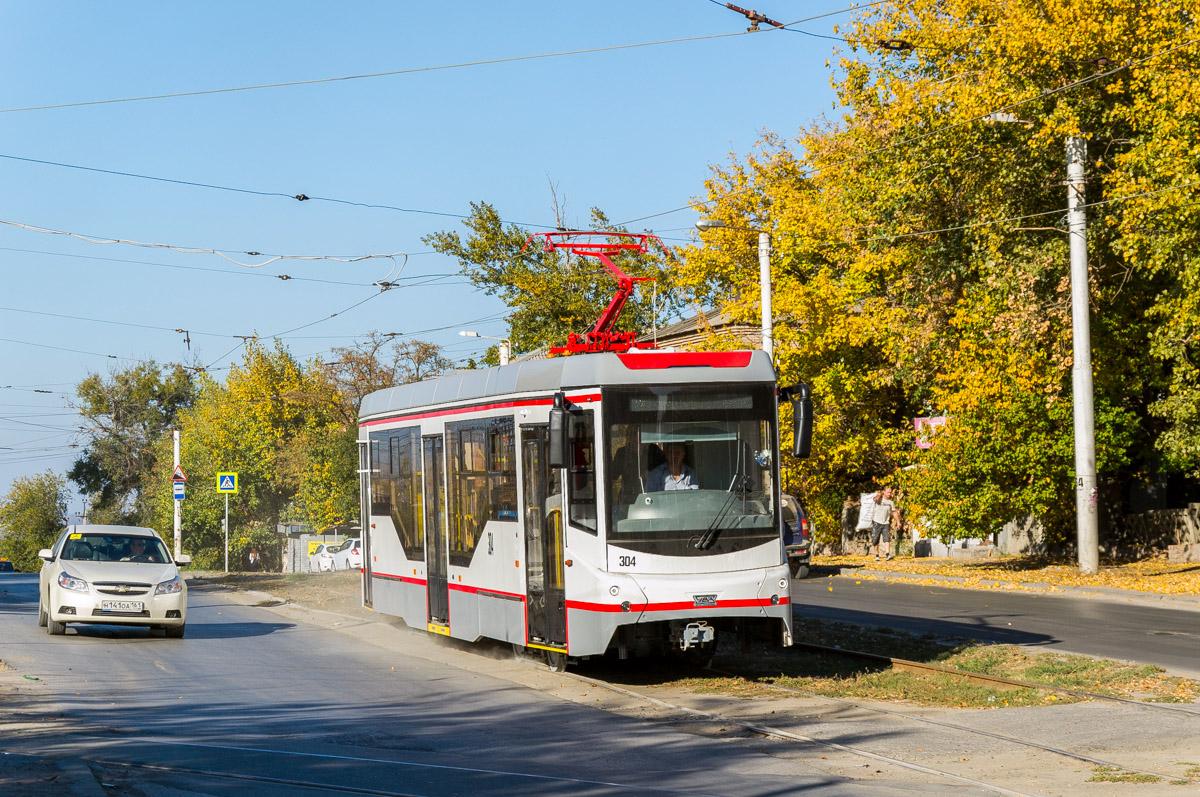 игорь фото с трамваем новочеркасск хорошую