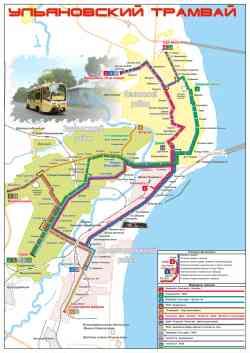 Схема маршруток в ульяновске 2013 фото 735