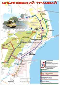 Схема маршруток в ульяновске 2013