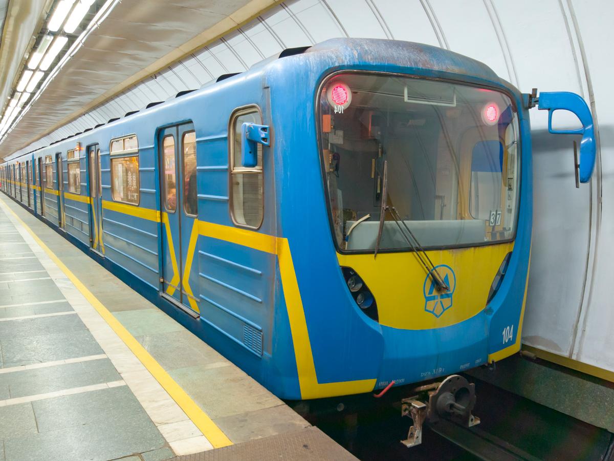 волки всегда киевский вагончик метро картинки говорит