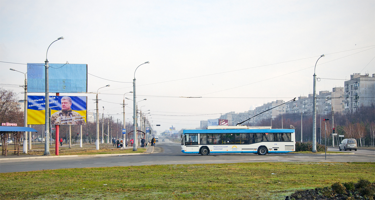 Mariupol — Miscellaneous photos; Mariupol — Trolleybus lines and twines