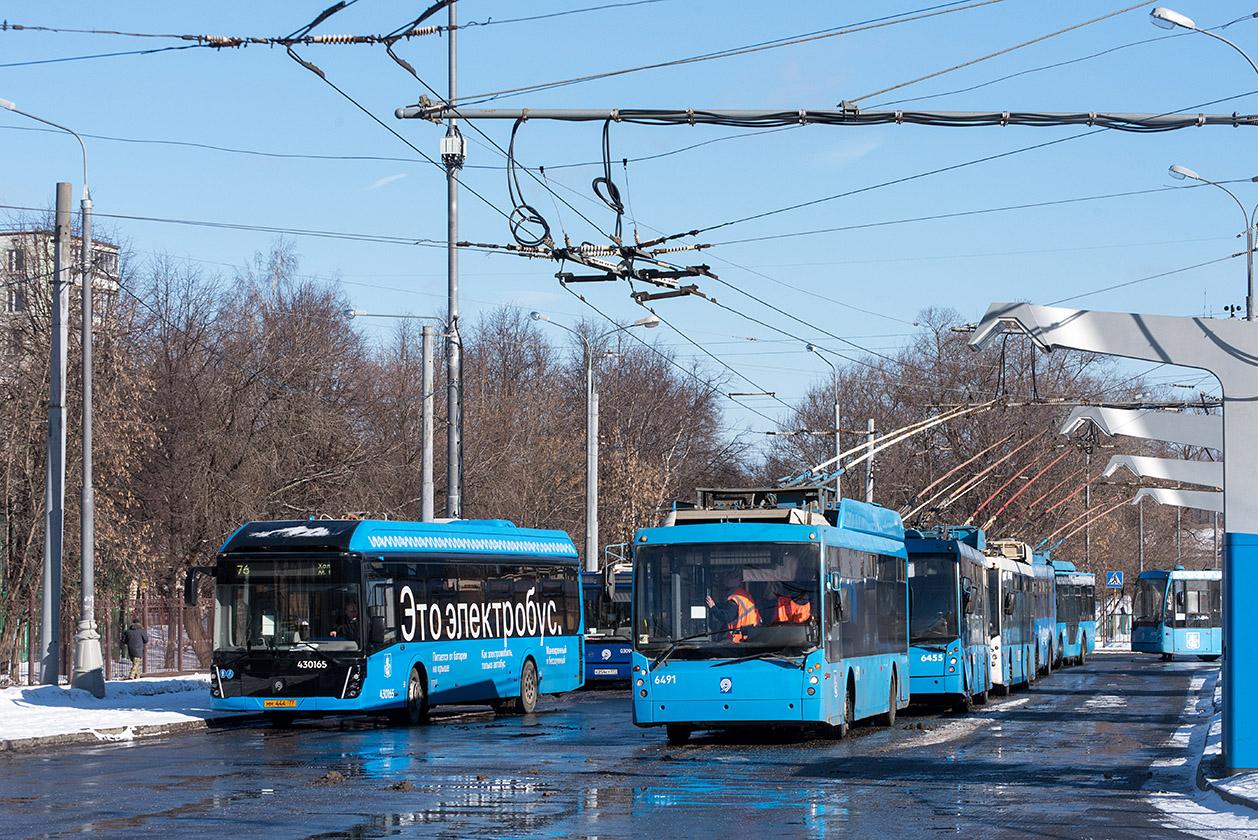 новые троллейбусы и трамвай только фото этой фотографии