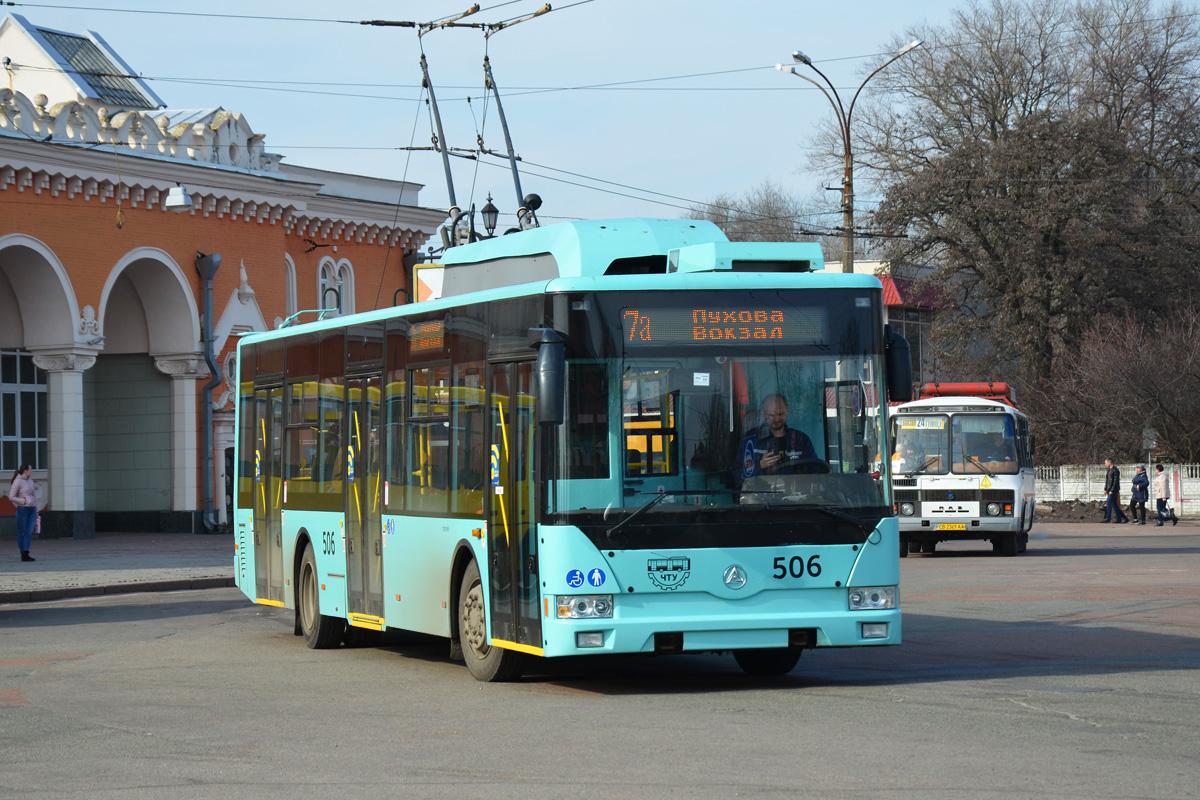 Чернігів, Еталон Т12110 «Барвінок» № 506