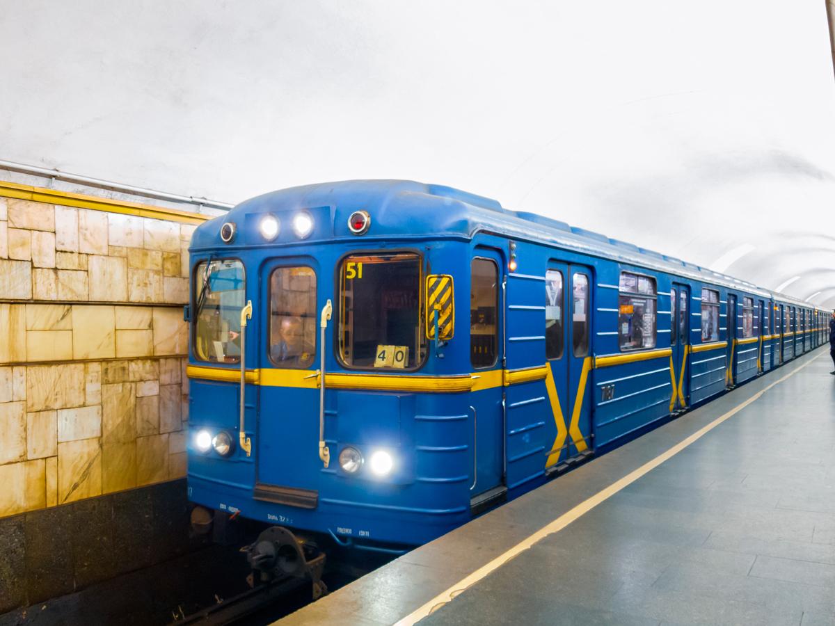 чтобы киевский вагончик метро картинки строительство домов бруса