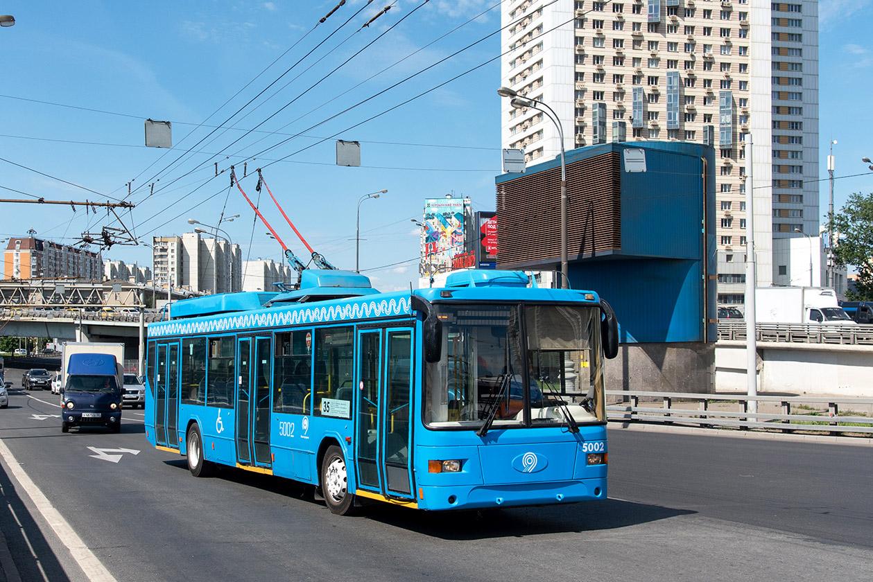 хранилищем полезных троллейбусы в москве фото трубы для