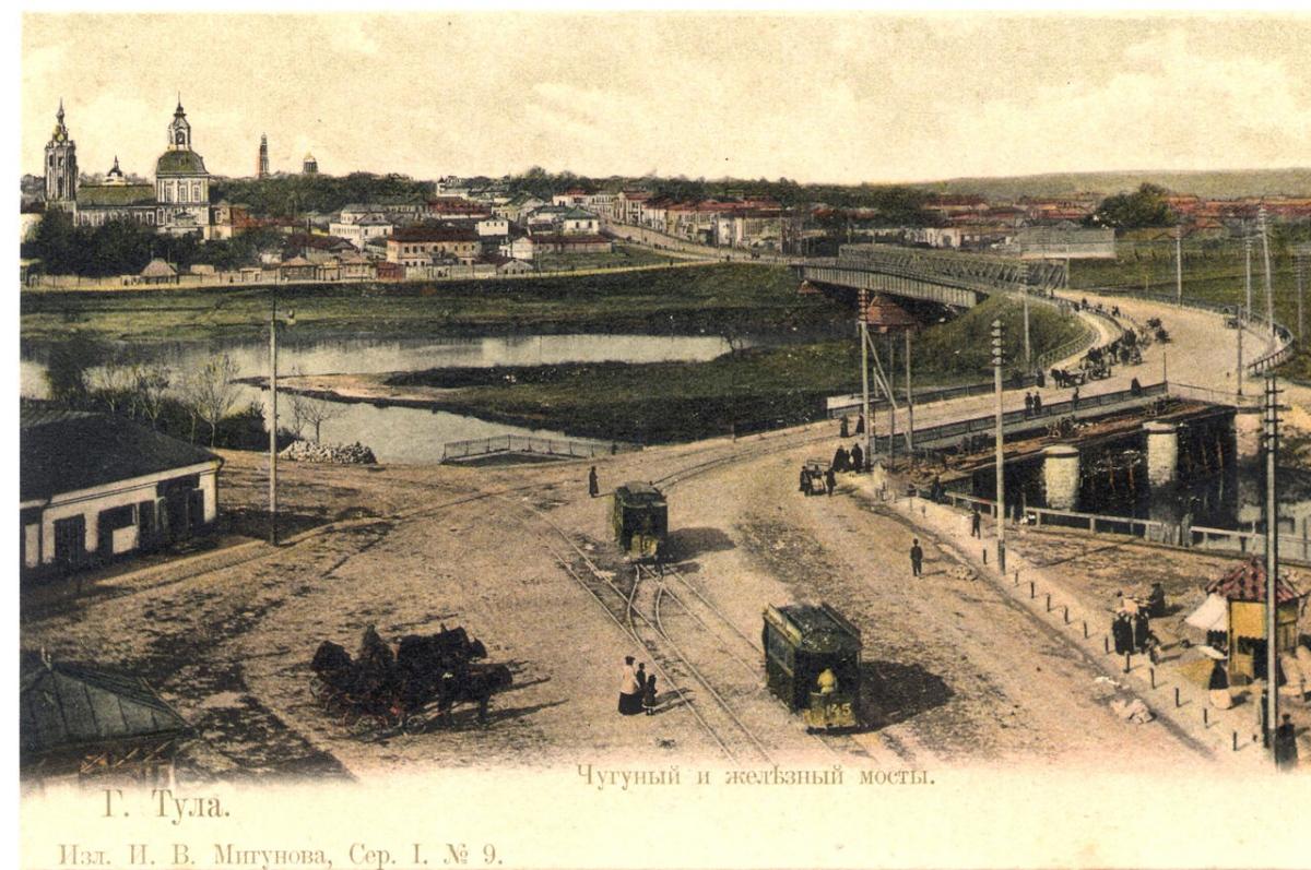 фото старого города тулы драмы