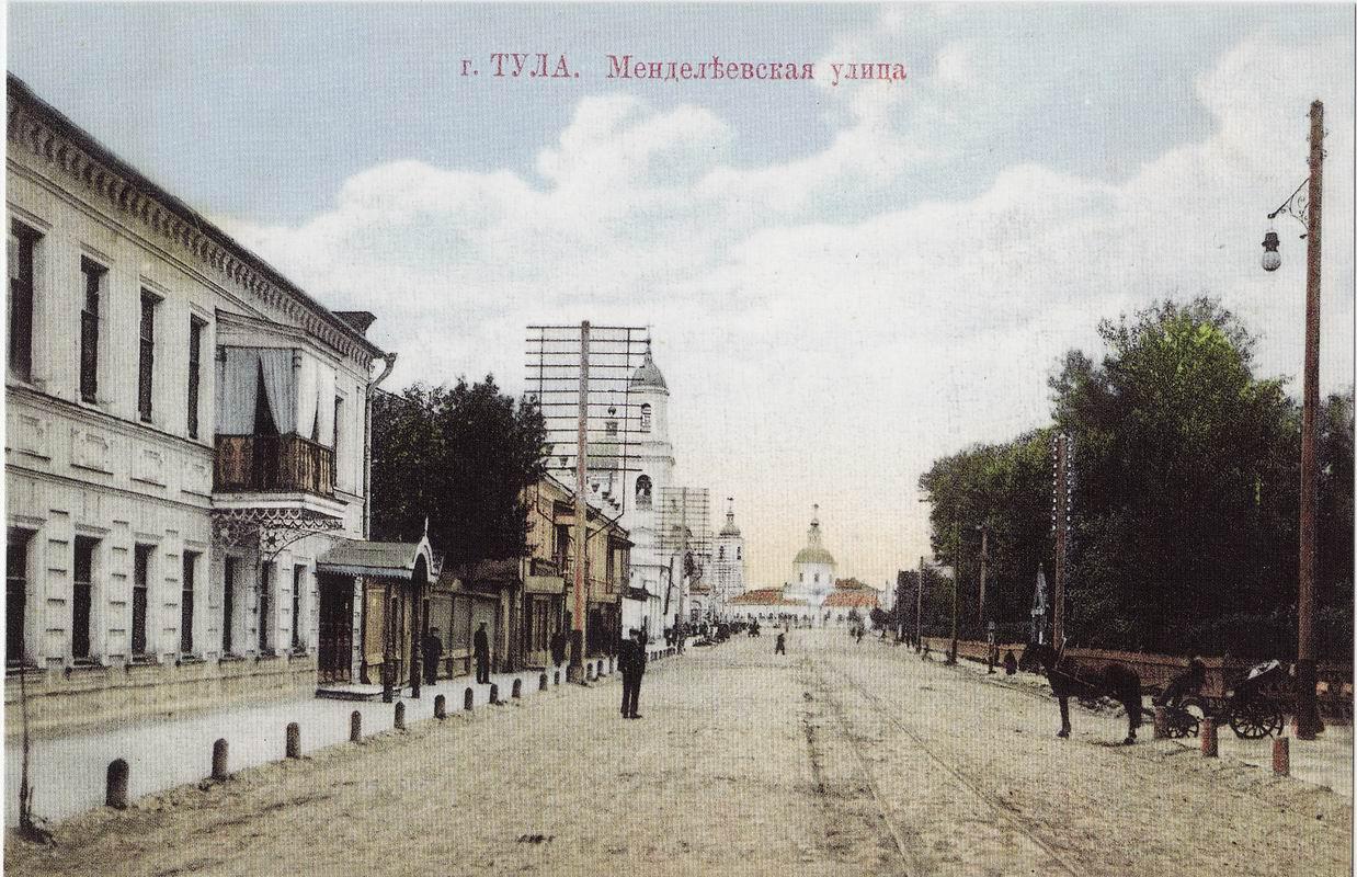Старые фото города белово моя, хочу