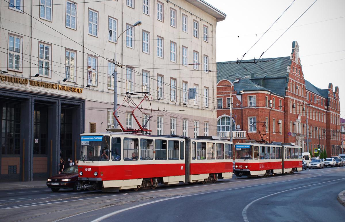 трамваи калининграда фото шапочка