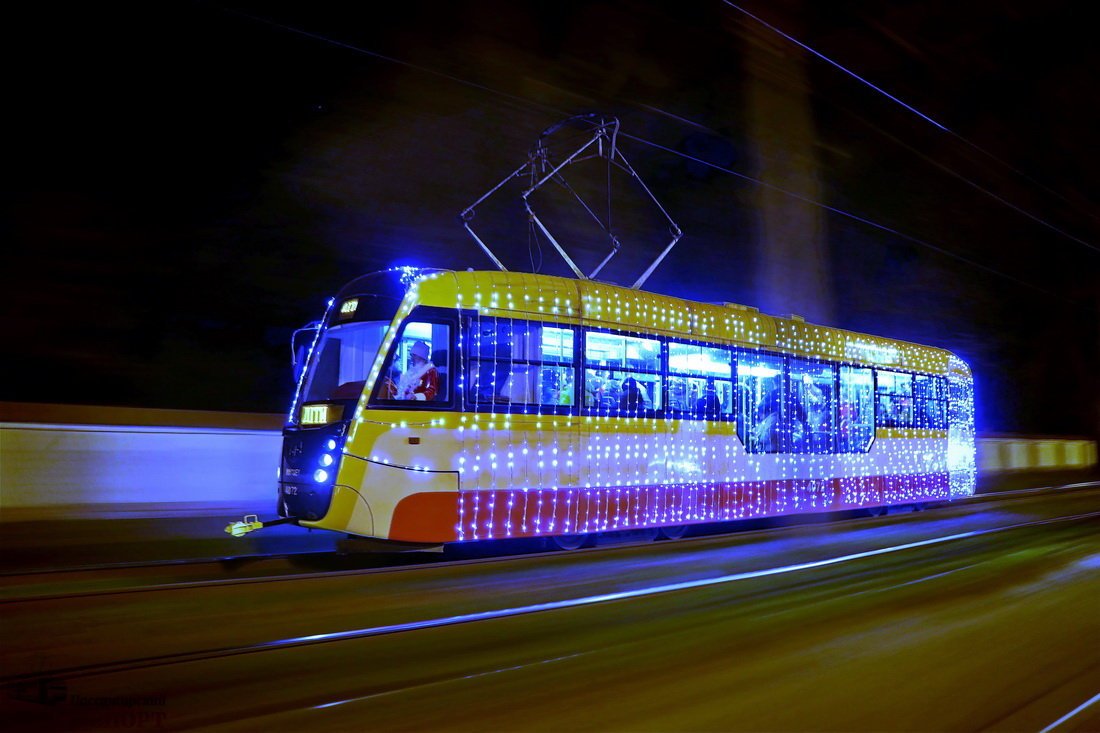 Odesa — New year electric transport