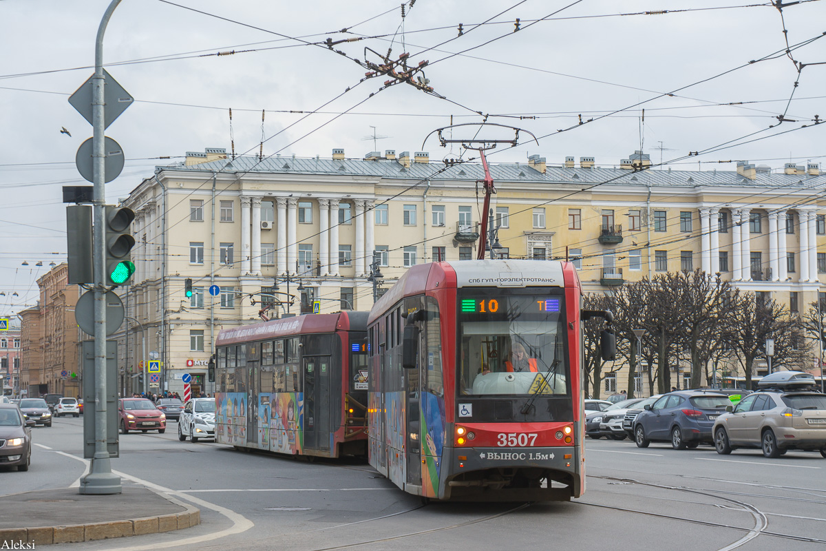 Saint-Petersburg, LM-68M3 # 3507