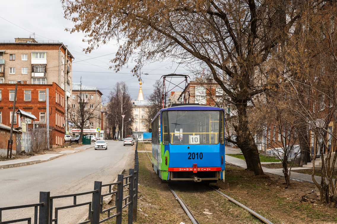 троллейбус картинки фото улица ижевск работающих зданий