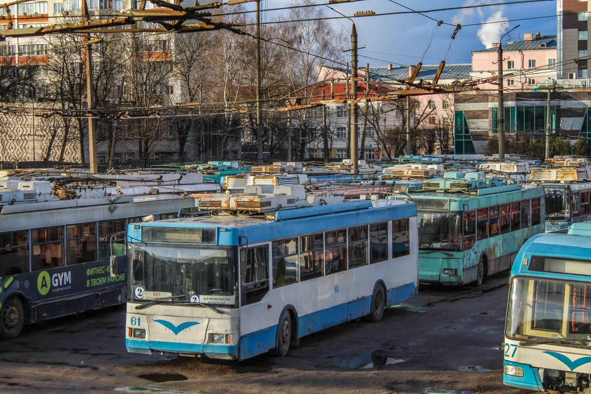 Троллейбусный парк картинки