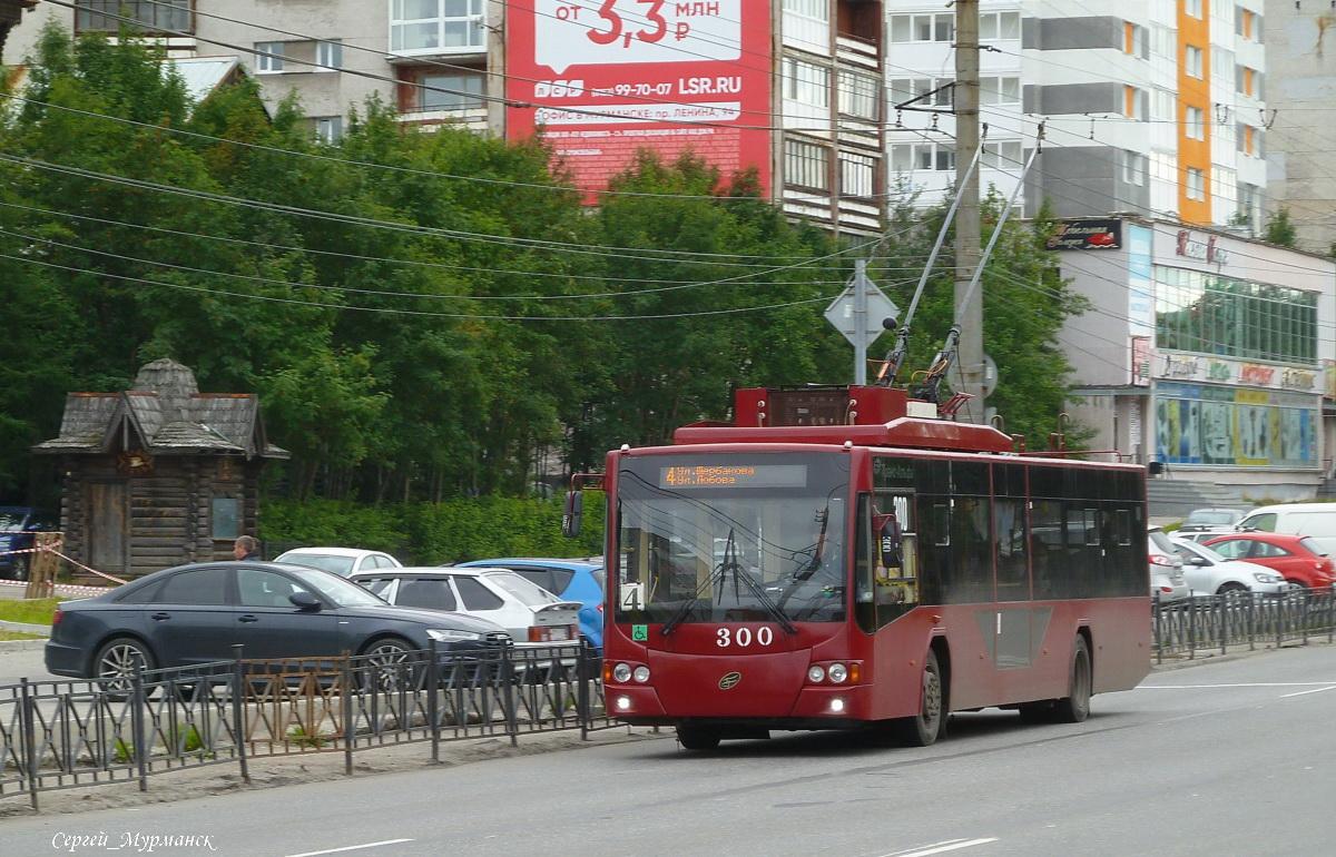 картинки в трамвае один только очень