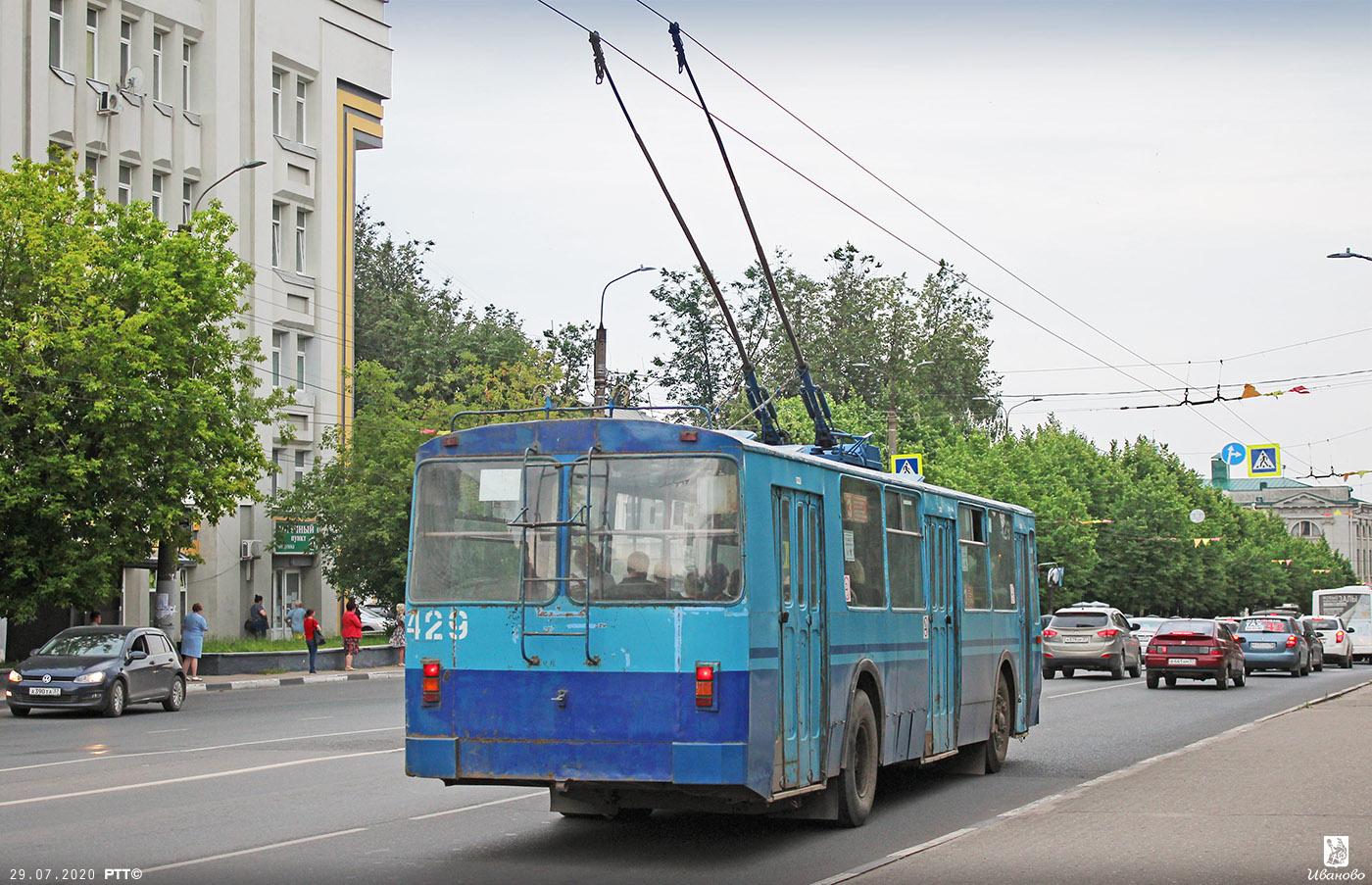 нас картинки в трамвае один наличии открытка свадьбу