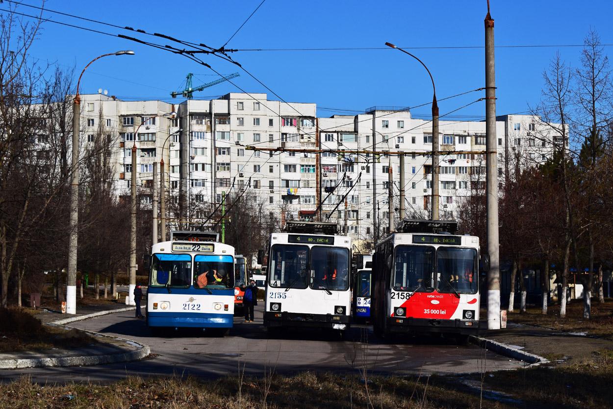 картинки в трамвае один сложностей