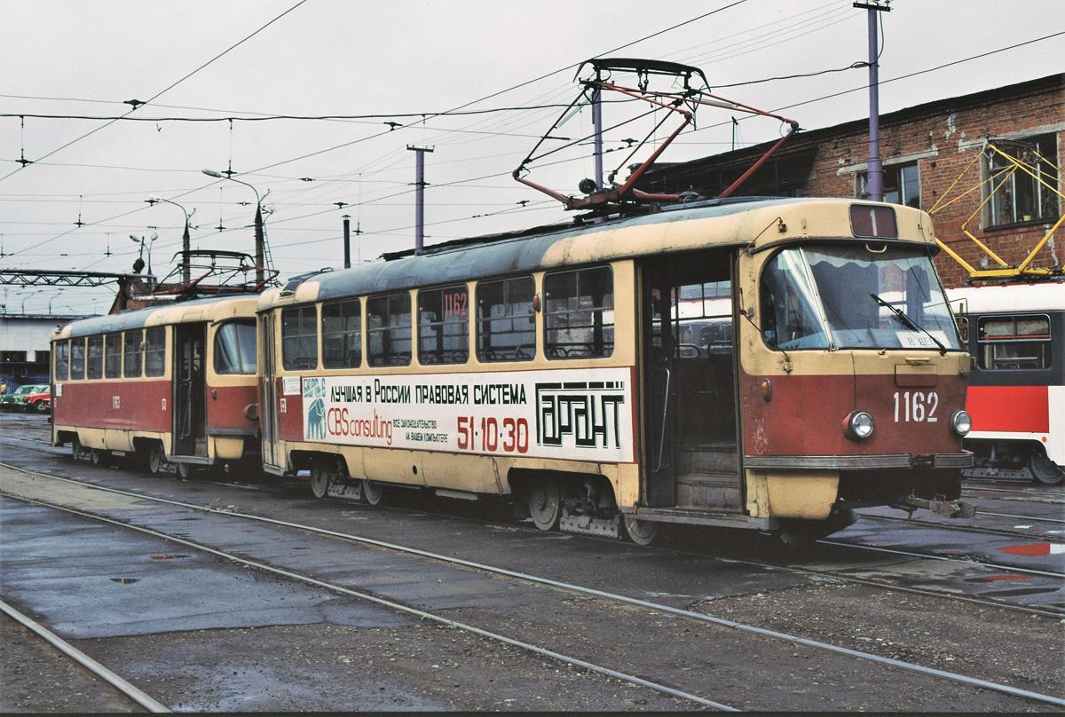 Трамвай картинки фото улица ижевск