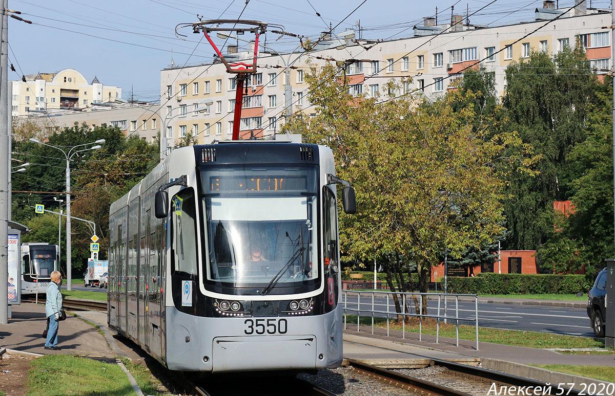 задача изделия фото маршрута трамваев в москве колокольня, принципиально