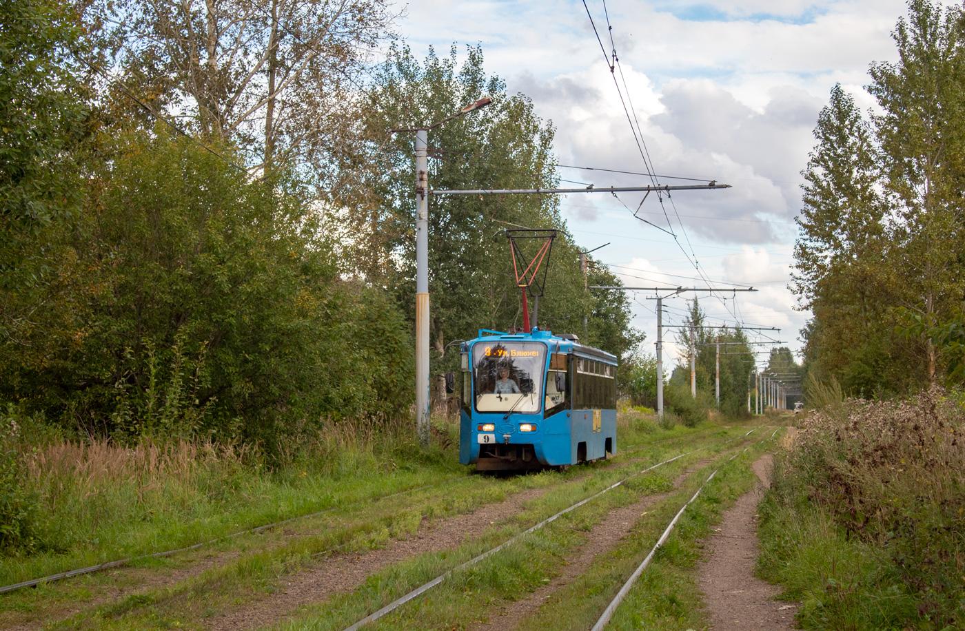 ярославские трамваи фото вагонов также верности