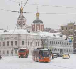Moscow, 71-623-02 # 2618