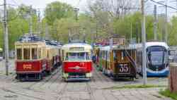 "Moscow, Horse car # 35; Moscow, BF # 932; Moscow, Tatra T2SU # 378; Moscow, 71-931M ""Vityaz-M"" # 31140"